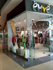 Открытие фирменного магазина детской дизайнерской одежды ЁМАЁ