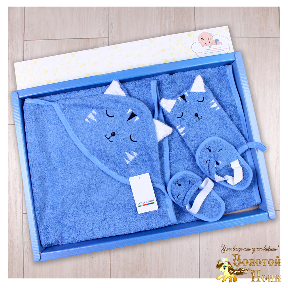 Банные подарочный наборы малышам оптом