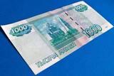 Сумма минимального заказа - 1000 рублей