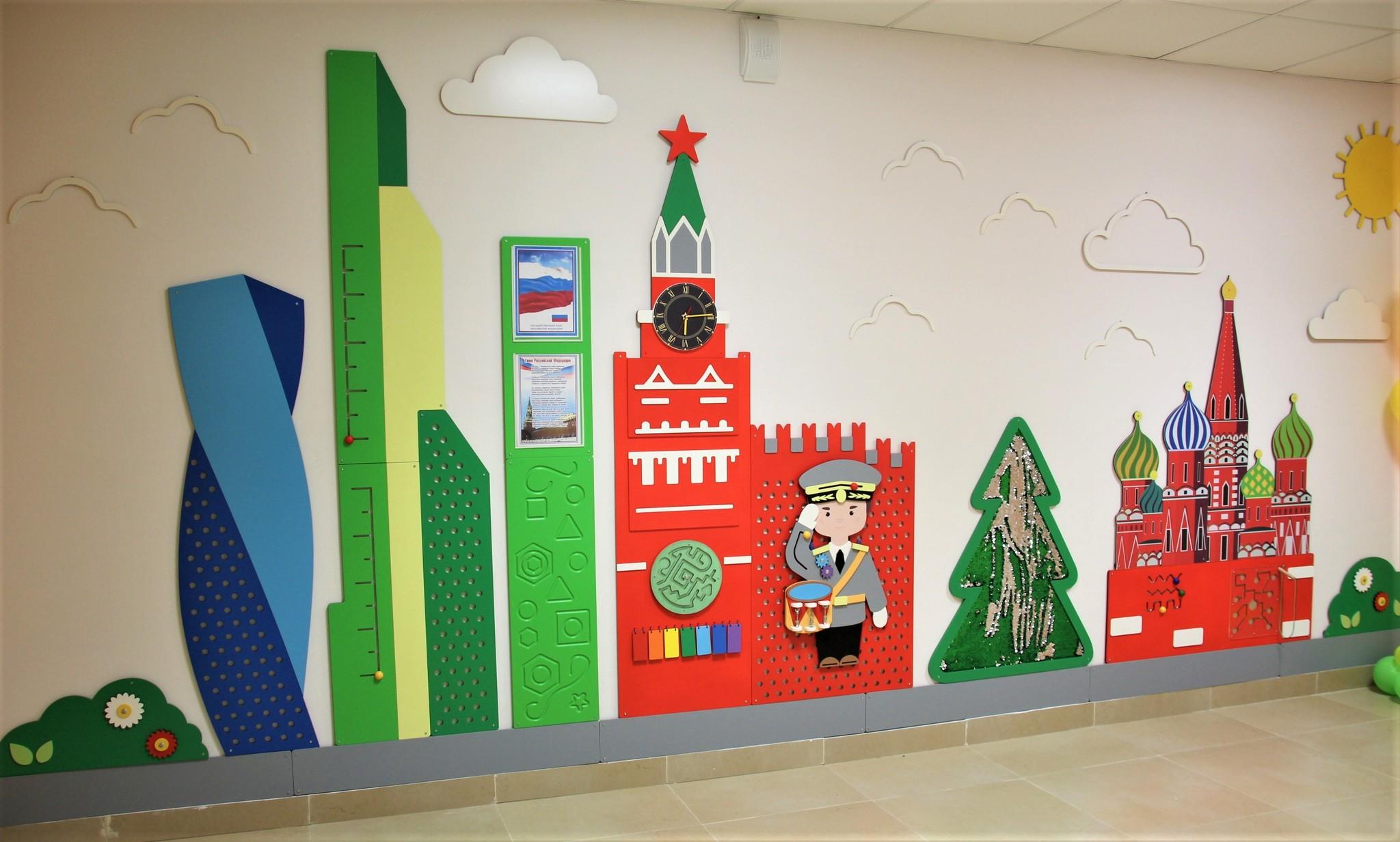 «Умничка» выпустила инновационную разработку для дошкольников «Городская среда»