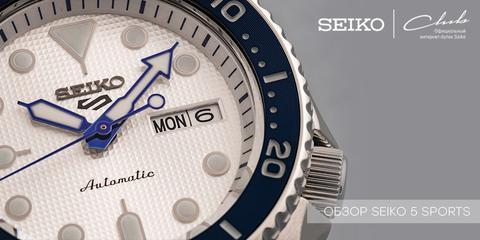 Обзор лимитированной модели Seiko 5 Sports в честь 140-летия Seiko