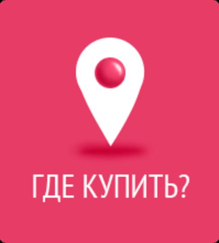 Где купить вакуумные пакеты для одежды в Бишкеке?