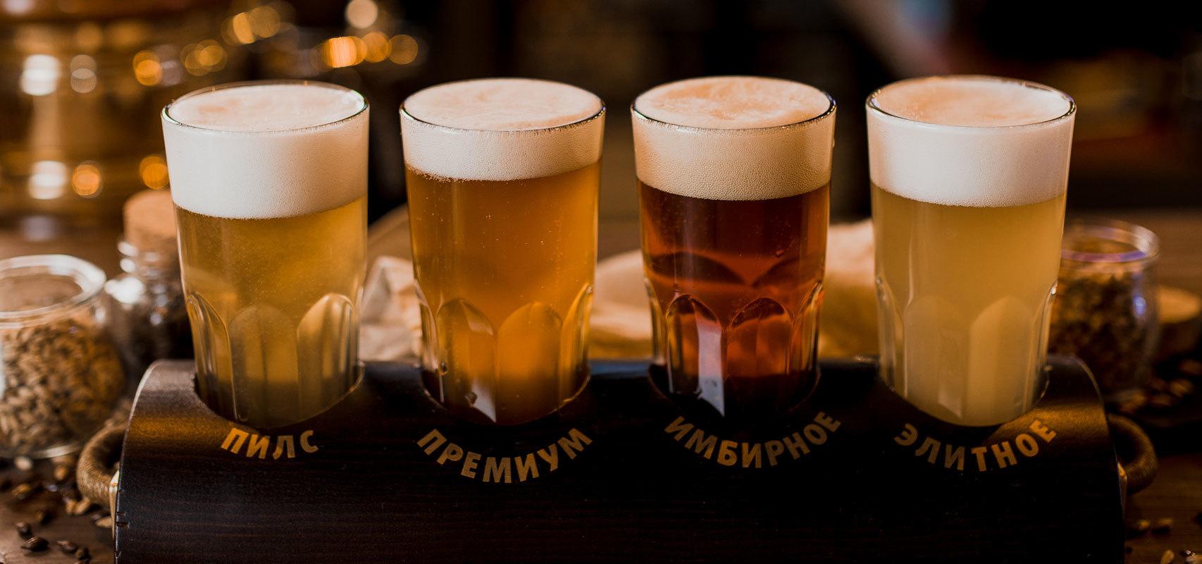 Что такое живое пиво?