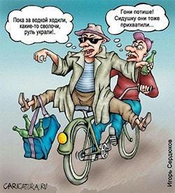 Зато не на работе девушка на велосипеде гера скандал