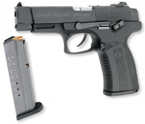 Неполная разборка пистолета Викинг, Ярыгин