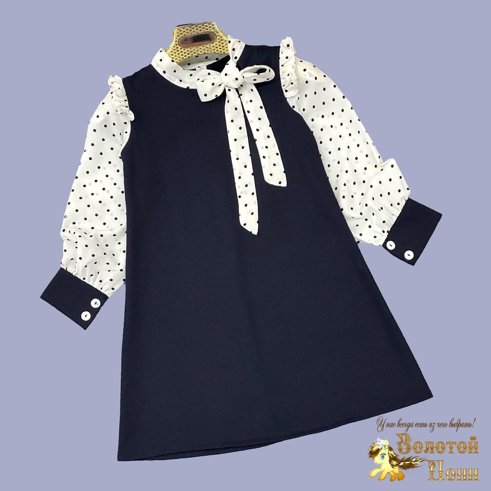Школьная одежда девочкам оптом