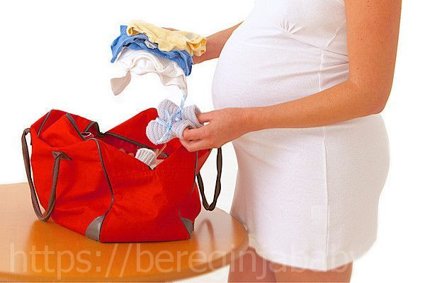 Только самое нужное в трёх сумках для роддома
