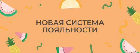 500 бонусных рублей за регистрацию!
