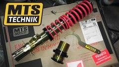 Рассказ о бренде MTS Technik - польском производителе спортивных подвесок