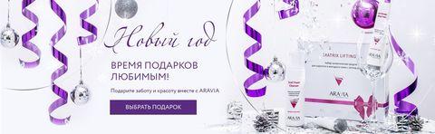 Выбираем Новогодние подарки!