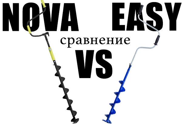 Сравнение Mora Nova и Mora Easy
