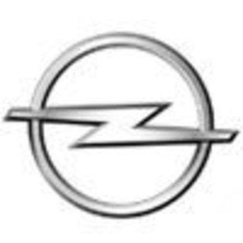 Подбор цоколя ламп марки Opel