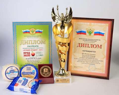 Золотая медаль на ПРОДЭКСПО