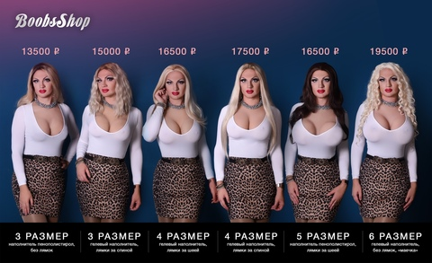 Модели, доступные для продажи: