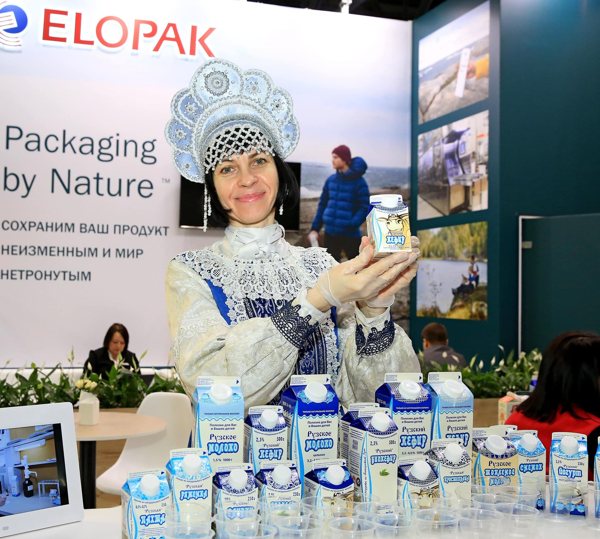 Прошла выставка Молочная и мясная индустрия 2020