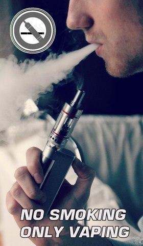 NO SMOKING, г. Тюмень, г. Омск