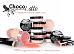 Минеральная декоративная косметика ChocoLatte
