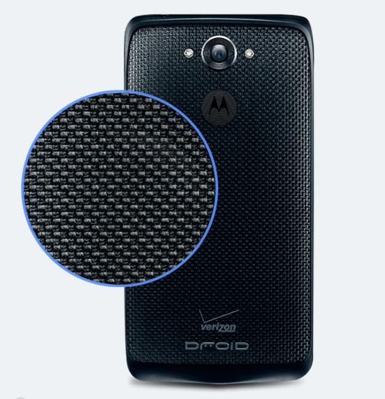 Motorola Droid Turbo будет поддерживать Qi