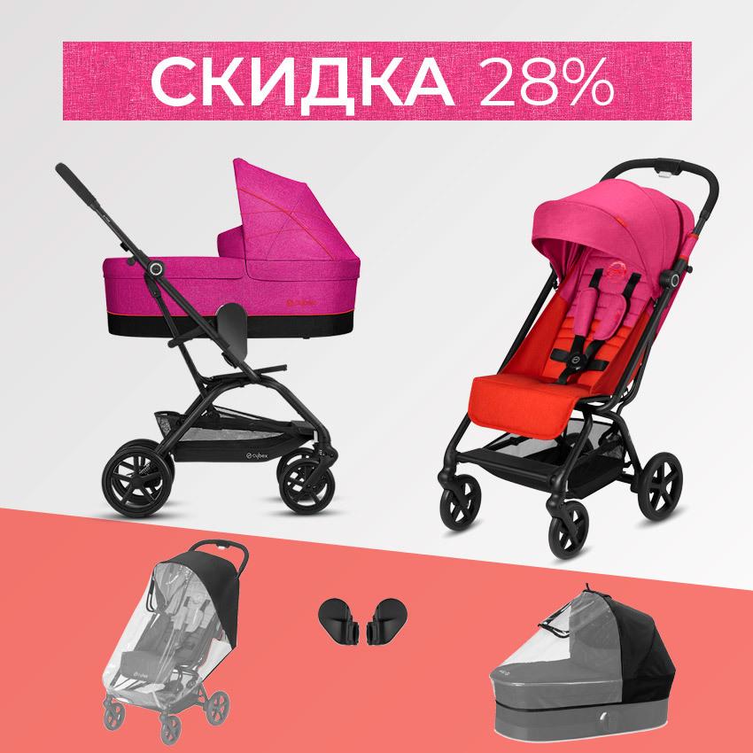 Комплект Cybex Eezy S Plus Fancy Pink 5 предметов со скидкой 28%