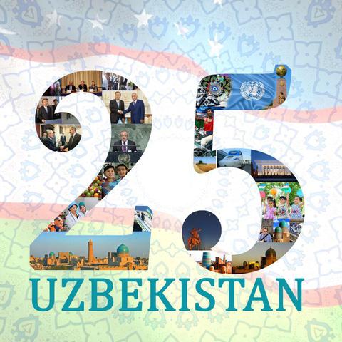 С 25-летием Независимости Узбекистана!