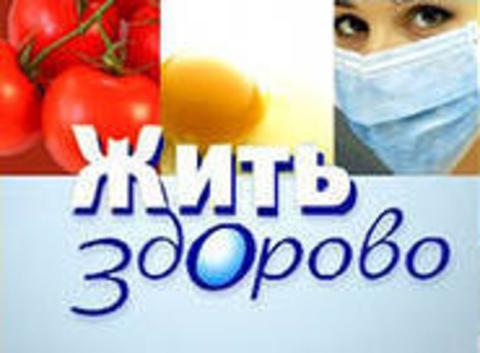 Елена Малышева в передаче