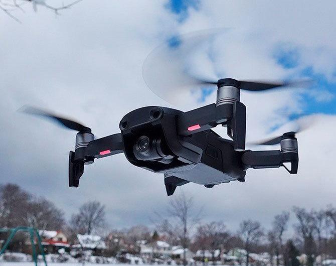 Зарегистрируй дрон и летай спокойно