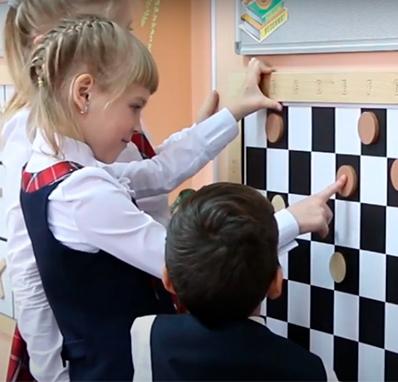 Логические игры в начальной школе