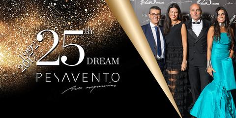Видео с празднования 25-летия Pesavento