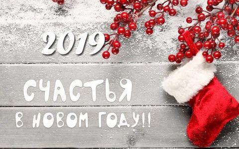 График работы в новогодние праздники!!!