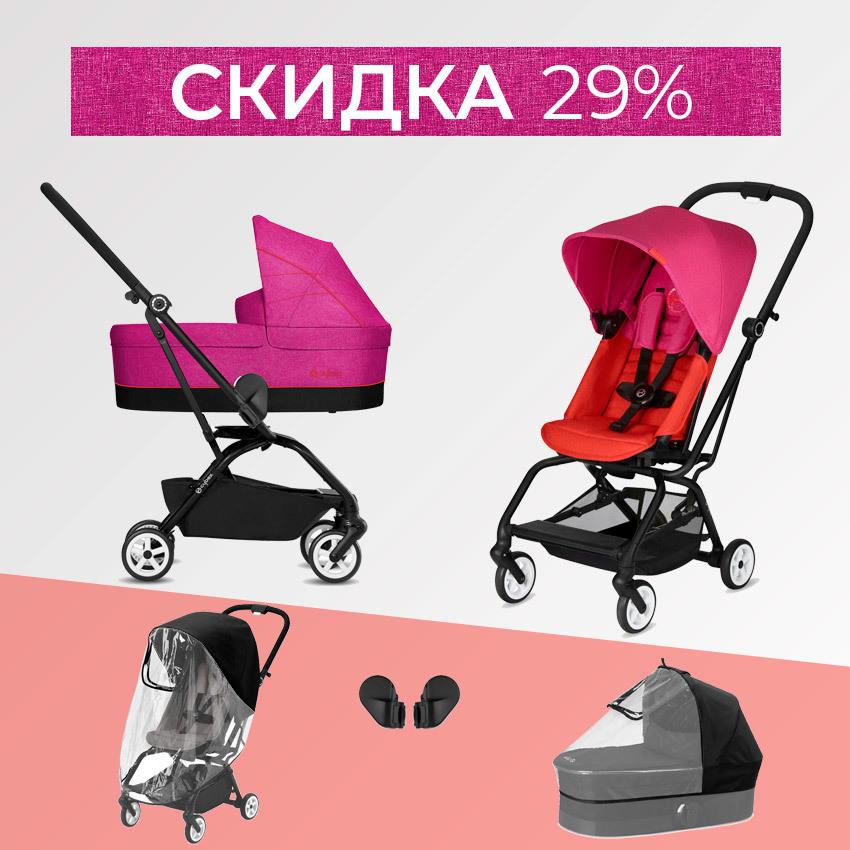 Комплект Cybex Eezy S Twist Fancy Pink 5 предметов со скидкой 29%