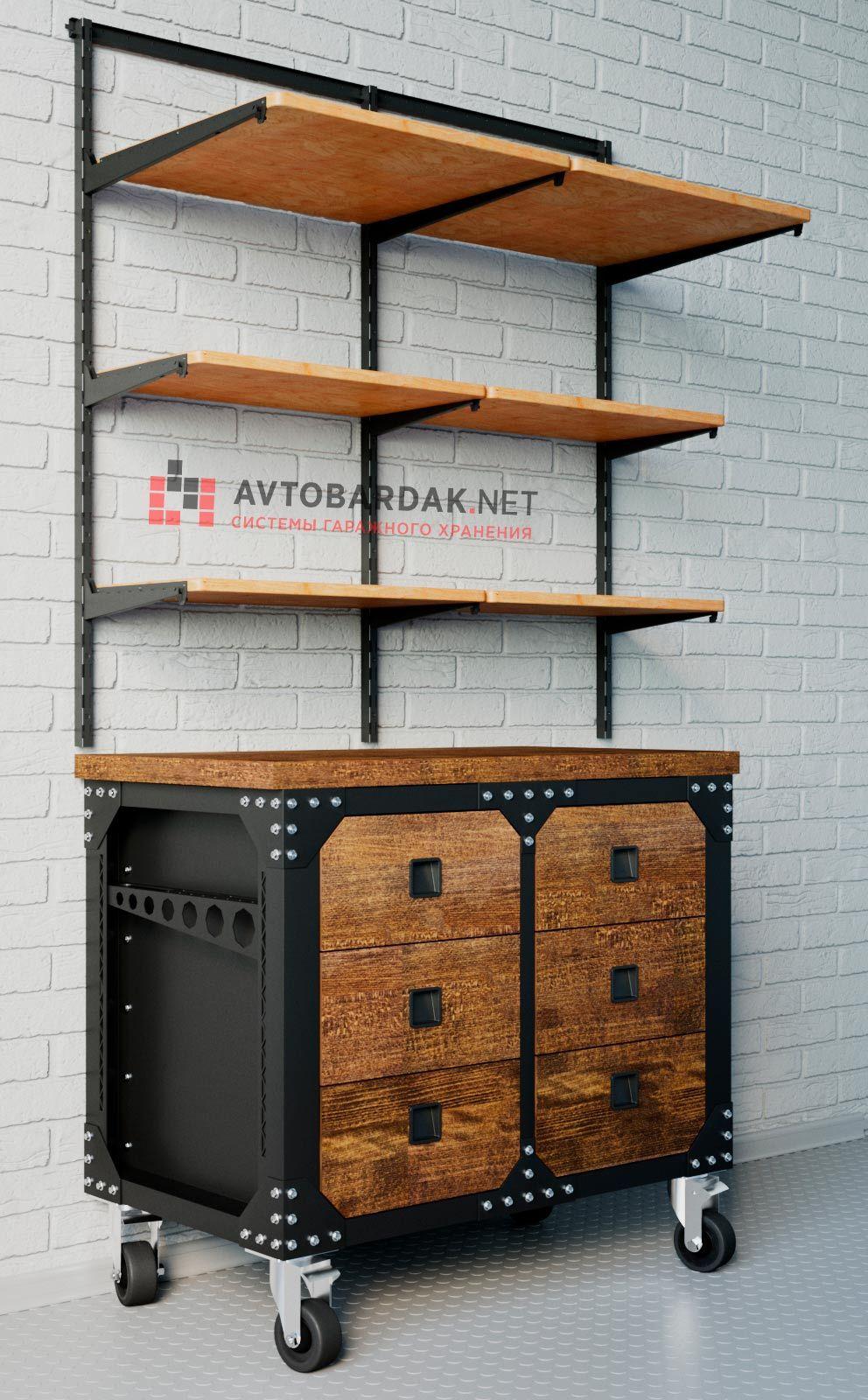 Модульная система деревянных полок
