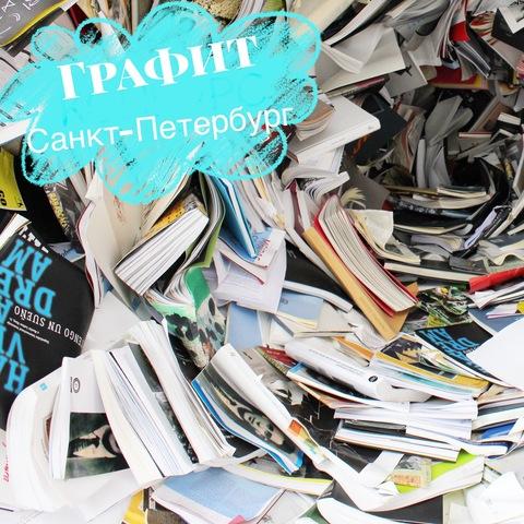 VoiceBook в Санкт-Петербурге