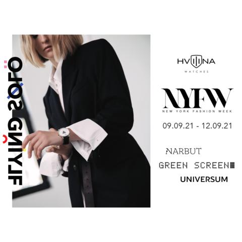 HVILINA на New York Fashion Week