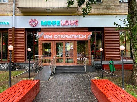 МОРЕ LOVE - рыбный магазин-кафе