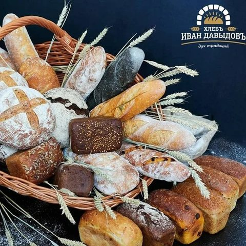 Новинки в ассортименте бездрожжевых и постных хлебов