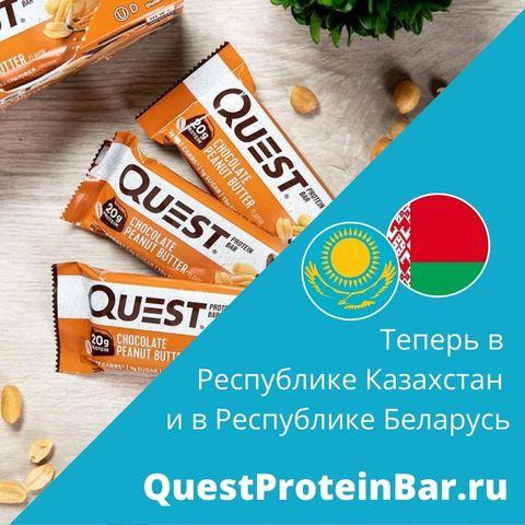 Оперативная доставка в Республику Беларусь и Республику Казахстан