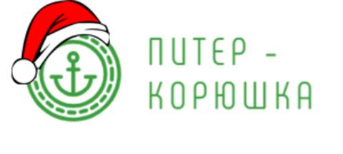 Предзаказ рыбки и морепродуктов на новогодний стол 2021 - промокод на скидку 700 руб.
