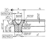 ГОСТ 14896-84 Манжеты уплотнительные резиновые для гидравлических устройств