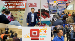 Осень. Волга... ETALON! На слете производителей систем безопасности