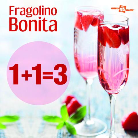 Акция!!! Fragolino Bonita 1+1=3