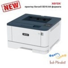 Новый принтер Xerox® B310