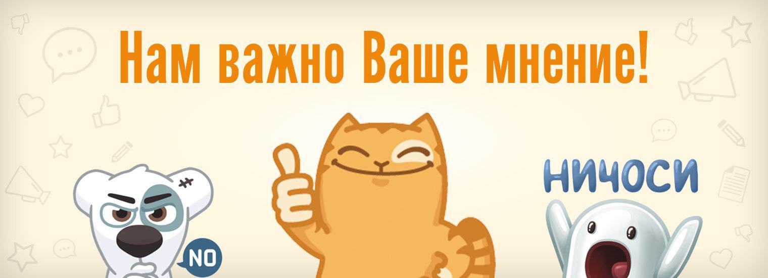Расскажите о своём опыте покупок у нас в магазине fulmar.ru