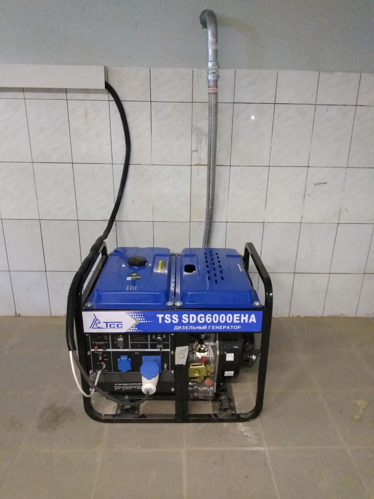 Резервное электроснабжение для гимназии