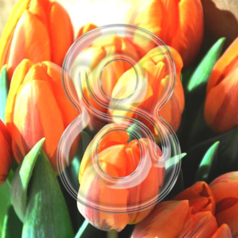 И снова весна!