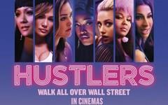 Взуття з фільму Шахрайки з Уолл-стріт 2019 (Стриптизерки) (англ. Hustlers)