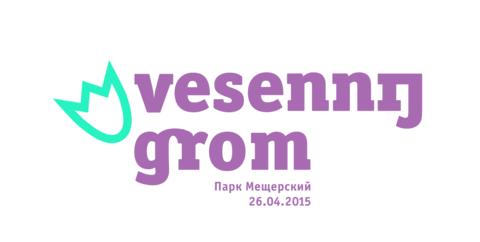 Акция: бесплатное кинезиотейпирование для участников полумарафона