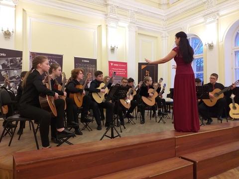 Международный конкурс-фестиваль исполнителей на классической гитаре.