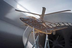 Модель скоростного вертолета показана на видео