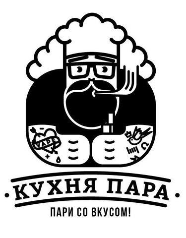 Кухня Пара, г. Казань, г. Набережные Челны