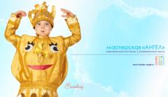 Видео костюма Русский самовар